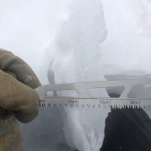 2 inch (5 cm) Dec 14th Ice Crust